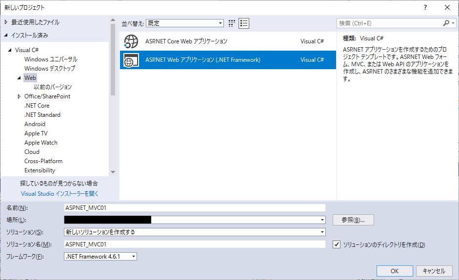 ASPNET_MVC01