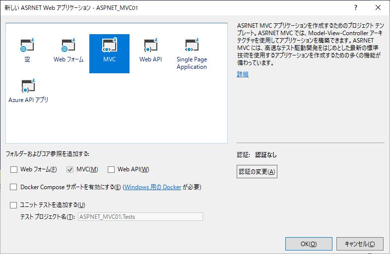 ASPNET_MVC02